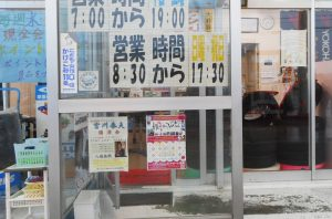 JAえちご上越 柿崎給油所2